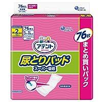 アテント 尿とりパッド スーパー吸収 約2回分 女性用 76枚 21×49cm テープ式用 【介助で歩ける方】