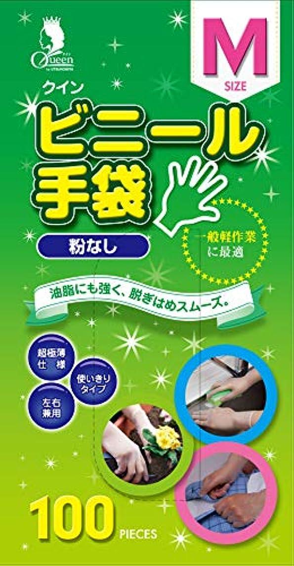 ボンド睡眠ハチ宇都宮製作 クイン ビニール手袋 半透明 M 使い捨て手袋 粉なし PVC0502PF-TB 100枚入