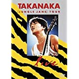 JUNGLE JANE TOUR LIVE(期間限定盤)[DVD]