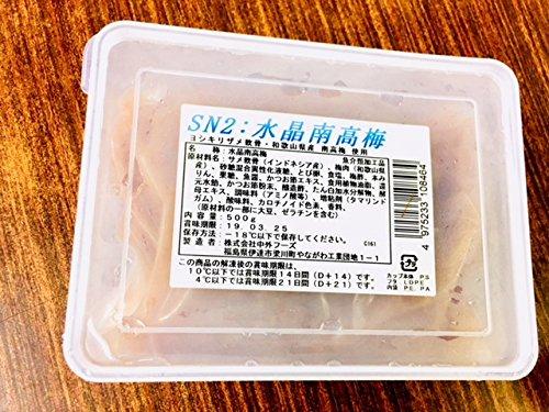 水晶 南高梅 【軟骨梅肉和え】 500g/PC すっぱ美味な梅 水晶は秋も人気!