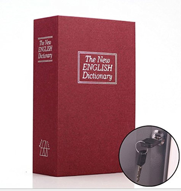 マネー バンク 小さな模擬英語辞書ピギーバンクロックキーセーフ(赤)