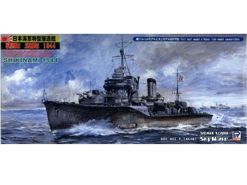 ピットロード 1/700 日本海軍 綾波型 特II型 駆逐艦 敷波 1944 W103