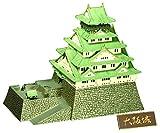 童友社 1/350 日本の名城 重要文化財 大阪城 プラモデル S22