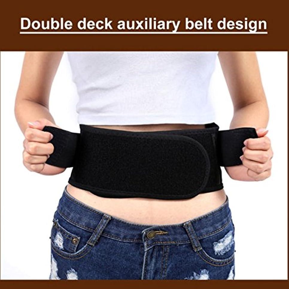 アドバンテージ私たちブラウス調節可能な赤外線磁気バックブレース姿勢ベルト腰椎サポート低痛マッサージ自己発熱療法ウエストベルト