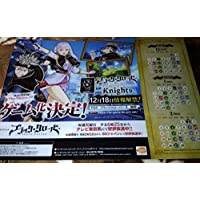 ブラック・クローバー クリアカレンダー非売品アニメPS4ジャンプフェスタ2018