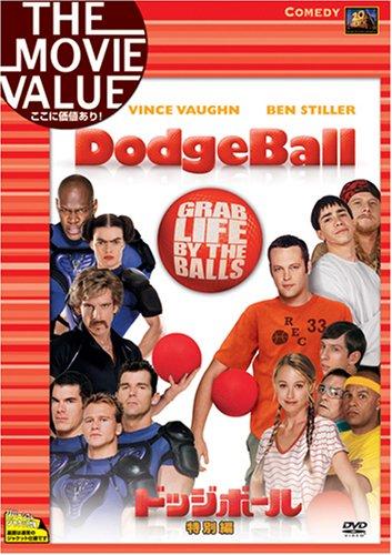 ドッジボール (特別編) [DVD]の詳細を見る