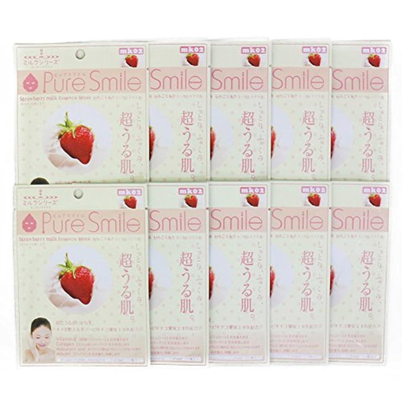 組み合わせ二十処理するPure Smile ピュアスマイル ミルクエッセンスマスク イチゴミルク 10枚セット