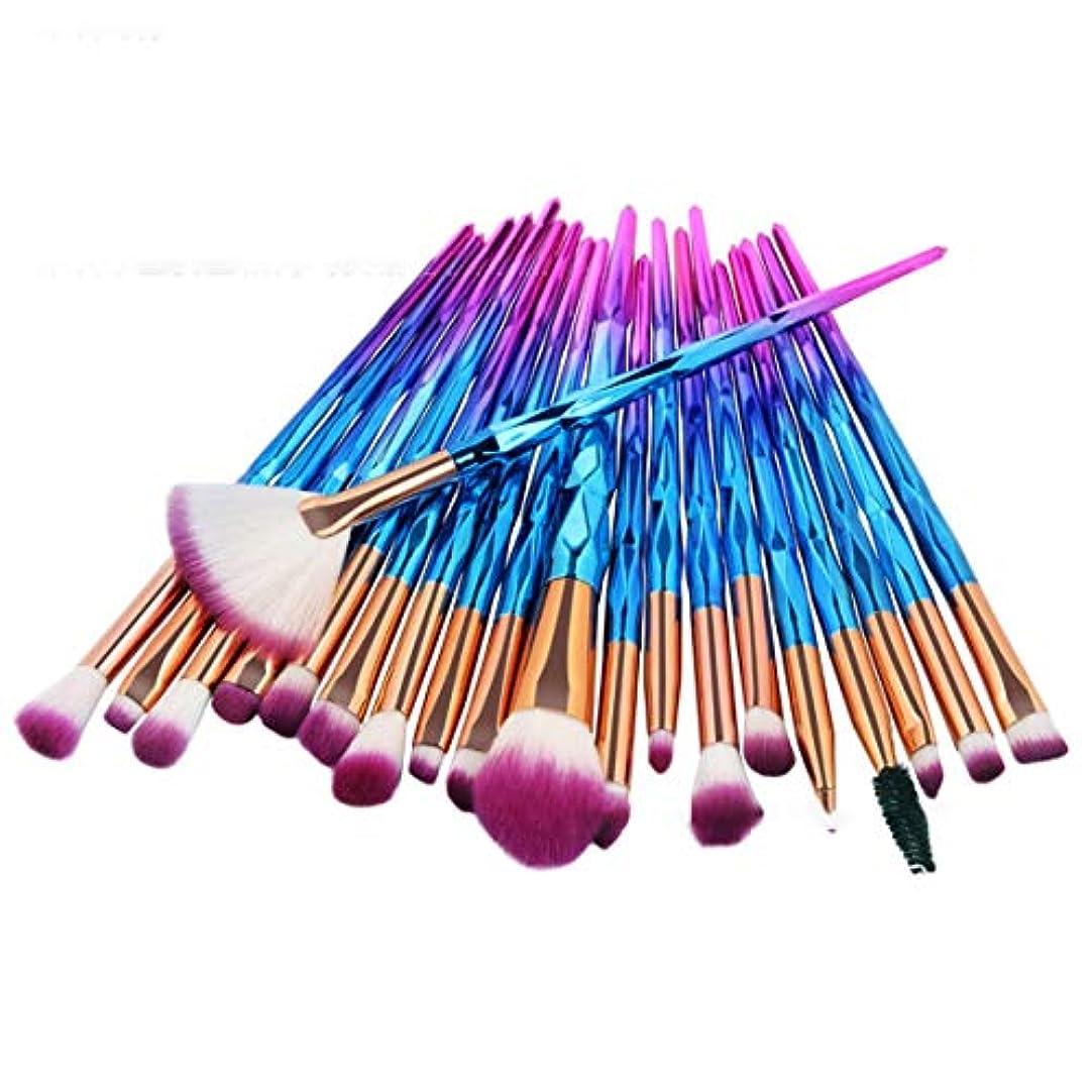 渇き憂慮すべき寄付Intercorey化粧ブラシ20ピース化粧ブラシファンデーションブラシメイクアップツール化粧品美容ツールキット