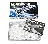 タミヤ 1/100 スペースシャトルシリーズ No.02 アトランティス プラモデル 60402 画像