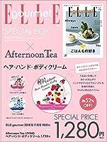 ELLE gourmet (エル・グルメ) 2018年 11月号 × 特別セット