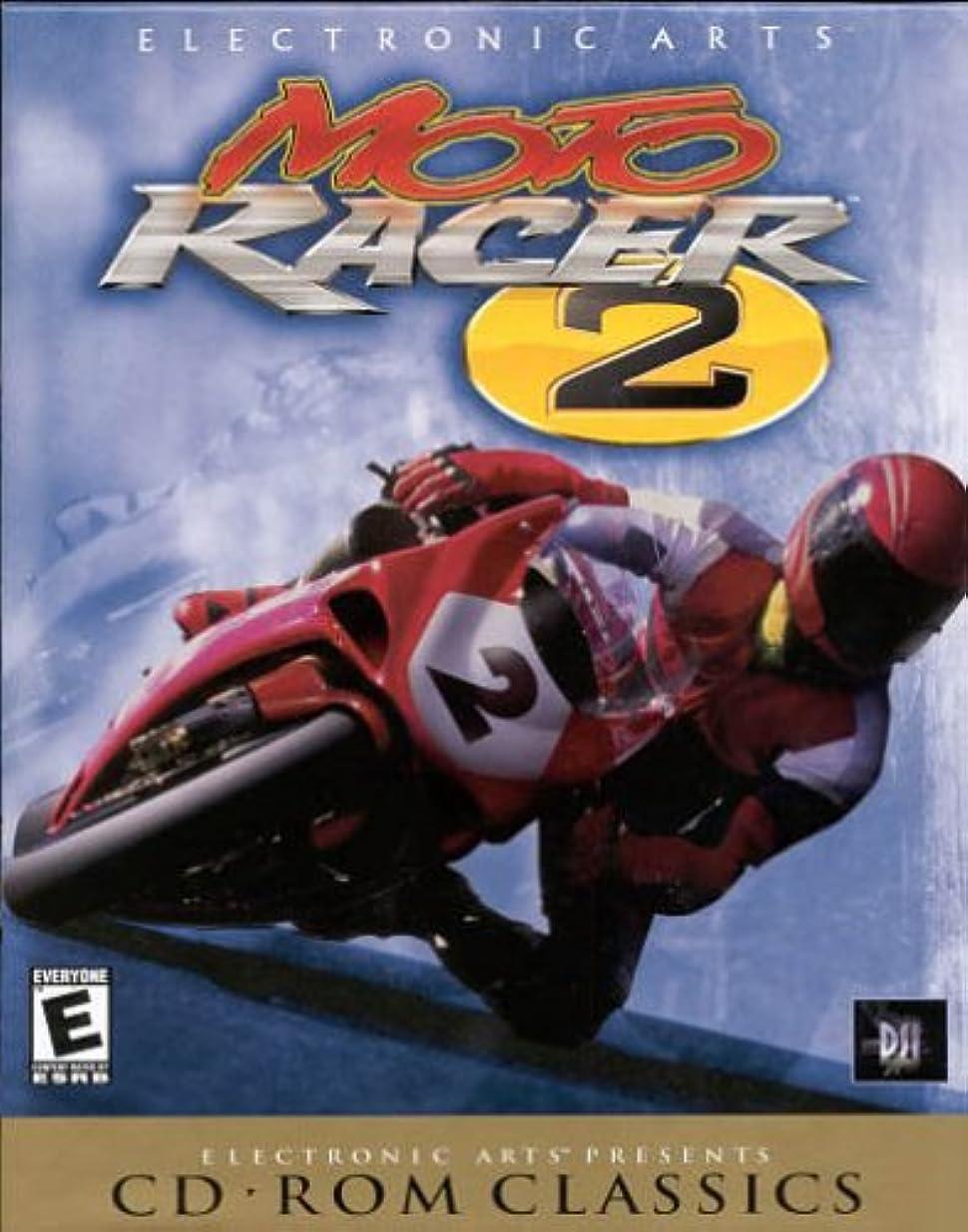 半径挽く疼痛Moto Racer 2 (輸入版)
