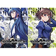 グリザイア ファントムトリガー vol.6&5.5セット 通常版