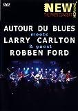 パリ・コンサート[DVD]