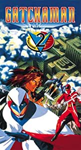 Kagaku ninja tai Gatchaman [VHS]