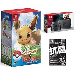 Nintendo Switch 本体 (ニンテンドースイッチ) 【Joy-Con (L)/(R) グレー】&【Amazon.co.jp限定】液晶保護フィルムEX付き(任天堂ライセンス商品) + ポケットモンスター Let's Go! イーブイ モンスターボール Plusセット- Switch