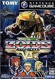 ZOIDS VS II (ゾイドバーサスII )