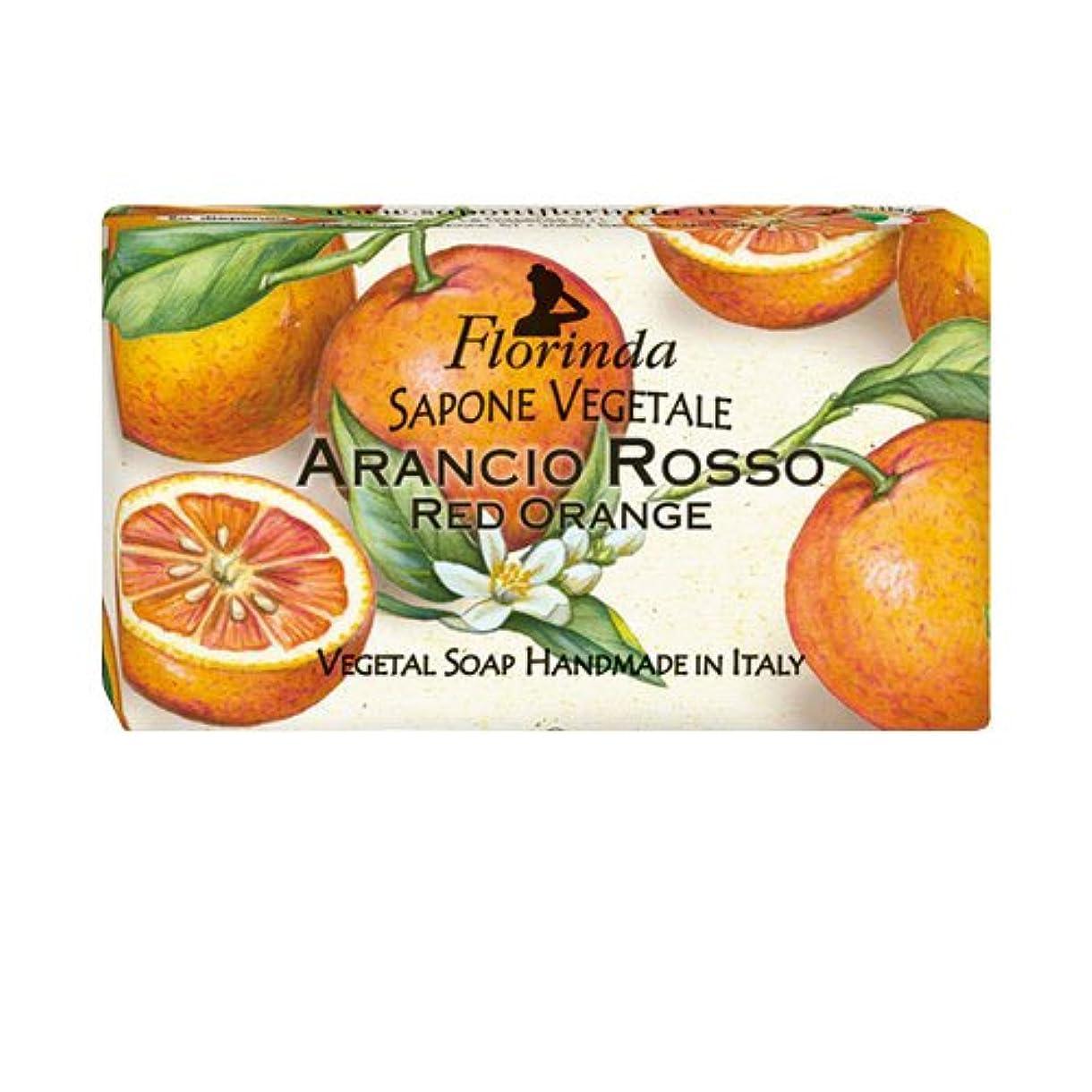 初期設計図ヒゲフロリンダ フレグランスソープ フルーツ レッドオレンジ 95g