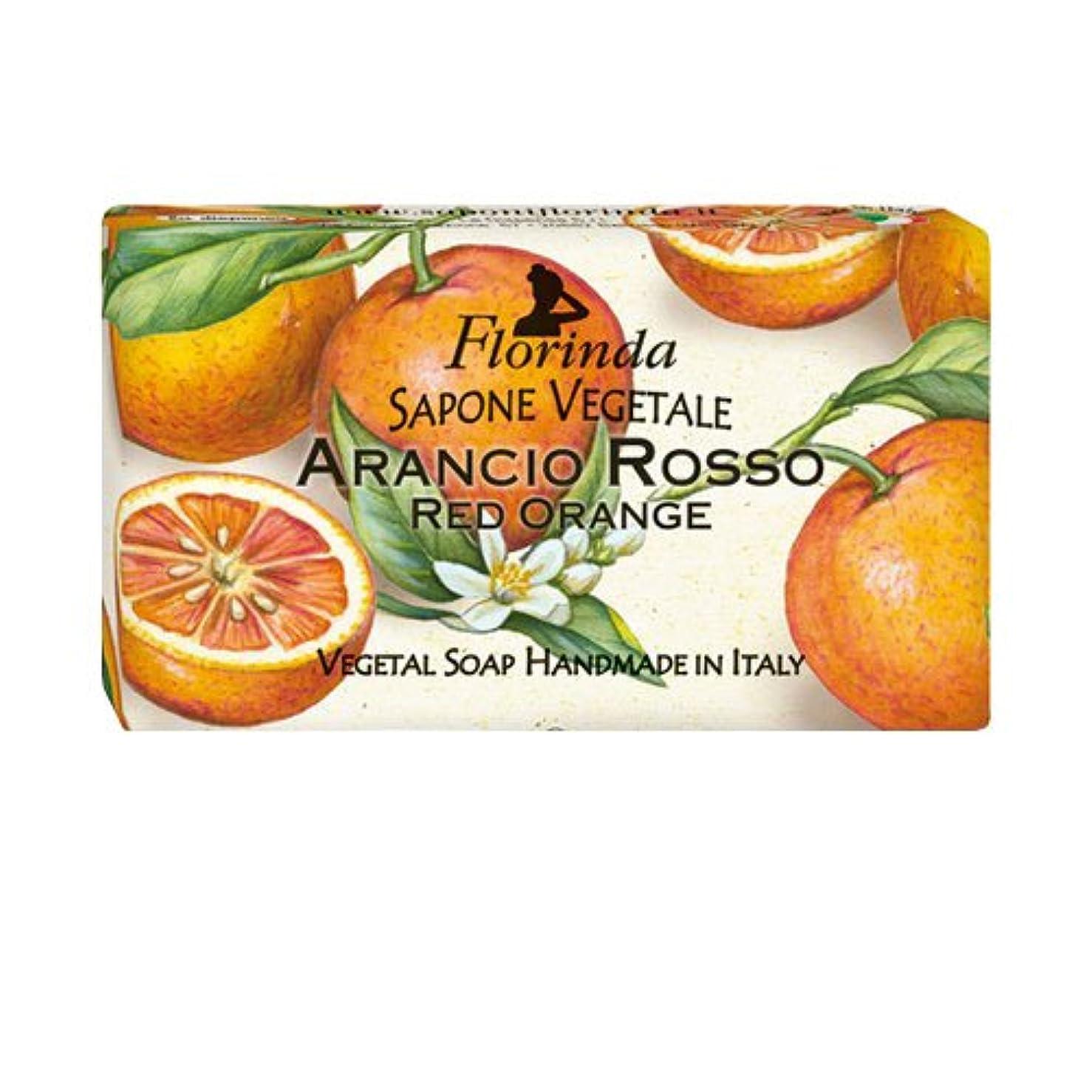 ユーモラス葉を拾うシソーラスフロリンダ フレグランスソープ フルーツ レッドオレンジ 95g