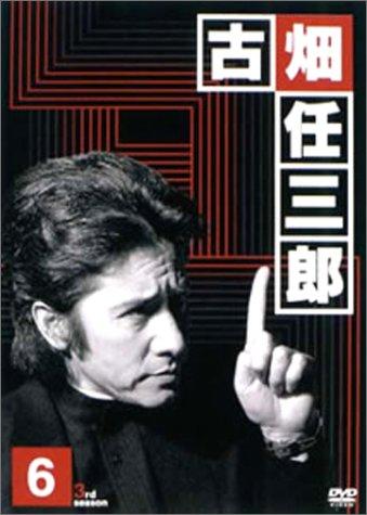 古畑任三郎 3rd season 6 DVD