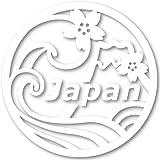 nc-smile Japan 日本 桜 富士山 波 ジャパン ステッカー 大きいサイズ 20cm (ホワイト)