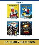 ファミリー セレクション ブルーレイ・バリューパック [Blu-ray]