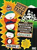 サウスパーク[DVD] VOL.3
