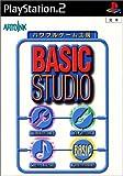 「BASIC STUDIO パワフルゲーム工房」の画像