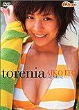 Torenia Special Price DVD