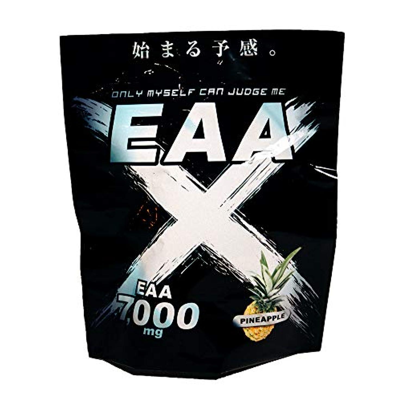 気づく晴れマニフェストEAAX 500g パイン味 アミノ酸 HMB プロテイン BCAA ダイエット 筋トレ 減量