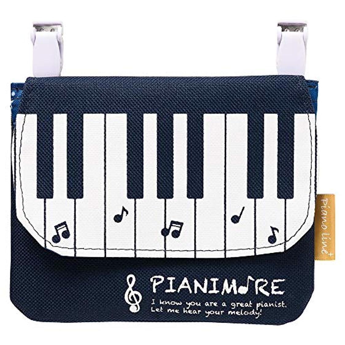 Pianimore ポケットポーチ 鍵盤柄 移動ポケット ティッシュ入れ付き 女の子用