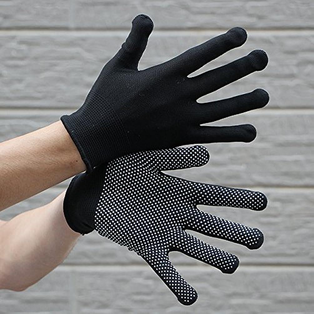 通り抜けるすごい観客VBMDoM 白いPVCの点線、黒いナイロンの作業手袋、10対パック [並行輸入品]
