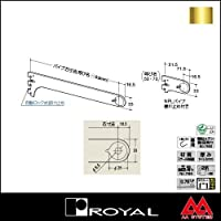 e-kanamono ロイヤル ハンガーブラケット(外々用) A-79S 70 APゴールド