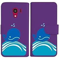 sslink Android One S2/601KC DIGNO G 京セラ 手帳型 パープル ケース くじら クジラ マリン ダイアリータイプ 横開き カード収納 フリップ カバー