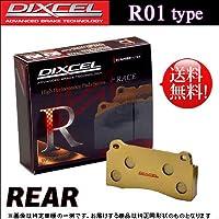 DIXCEL R01typeブレーキパッド[リア] インプレッサ【型式:GH6/GH7/GH8 年式:10/04~11/12】