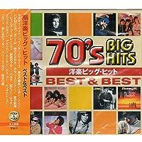 CD 洋楽ビッグヒット 70's ベスト&ベスト PBB-125 【人気 おすすめ 通販パーク】