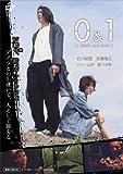 0&1[DVD]