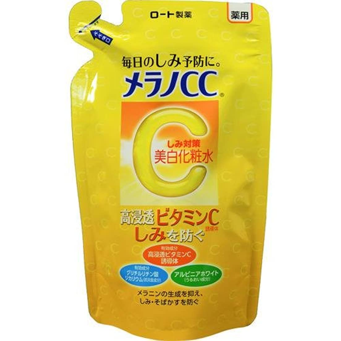 羽黒板弓メラノCC 薬用しみ対策美白化粧水 つめかえ用 × 3個セット