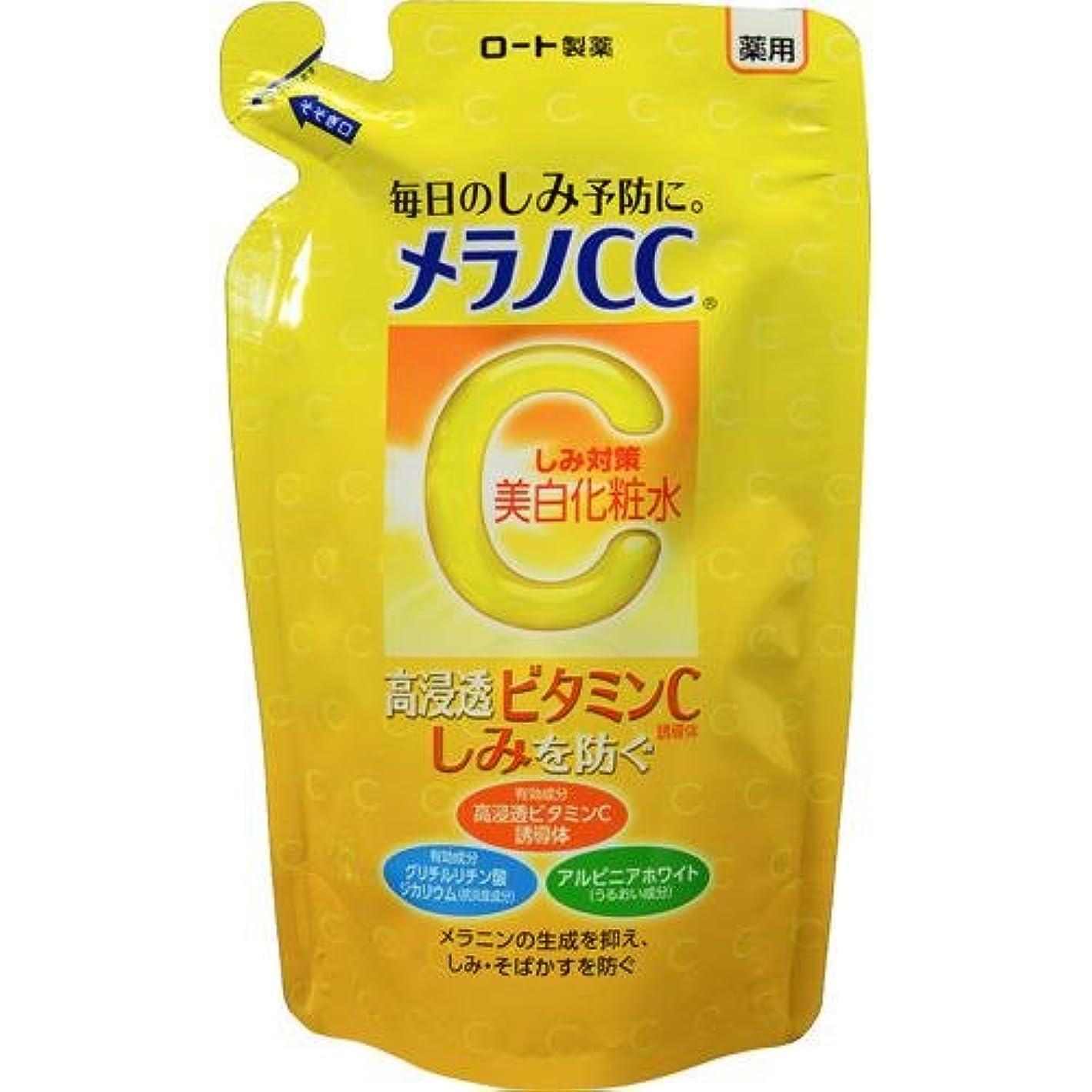 平方影響を受けやすいです罰メラノCC 薬用しみ対策美白化粧水 つめかえ用 × 3個セット