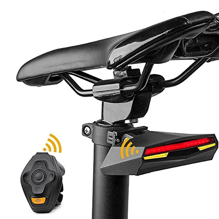 走る解く上下するマウンテンバイクライトテールライトコンビネーションスマートワイヤレスリモコンターンシグナルナイトライディング機器自転車アクセサリー警告灯