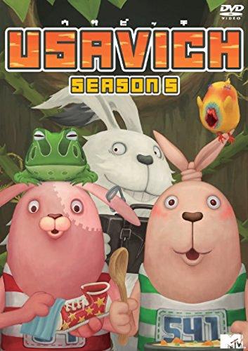 USAVICH Season 5 [DVD]の詳細を見る