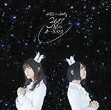 【Amazon.co.jp限定】360°星のオーケストラ(通常盤)【特典:オリジナル絵柄ブロマイド付】