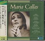 マリア・カラス3〜「ジャンニ・スキッキ」私のいとしいお父さん