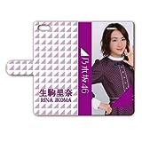 iPhone8/7 手帳型ケース 『生駒里奈』 逃げ水 Ver.