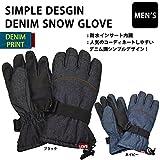 メンズ スノーボード スキー グローブ デニム プリント/防水インナー内臓 スノー スノボ 防寒 手袋 LOVS JN-10 ネイビー L