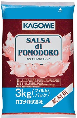 サルサポモドーロ フィルムパック 3kg
