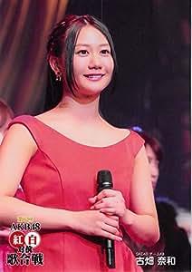 【古畑奈和】 公式生写真 第6回 AKB48紅白対抗歌合戦 DVD封入