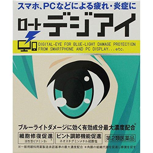 【第2類医薬品】ロートデジアイ 12mL