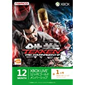 Xbox LIVE 12ヶ月+1ヶ月 ゴールドメンバーシップ 鉄拳タッグトーナメント2 エディション