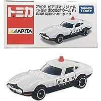 □TOMYトミカ【アピタ ピアゴオリジナル】トヨタ 2000GTワールド第3弾 高速パトカータイプ