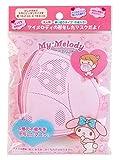 マイメロディ フェイス形不織布マスク(5枚入り) ピンク